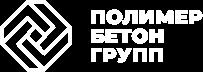 """СК """"ПолимерБетонГрупп"""""""